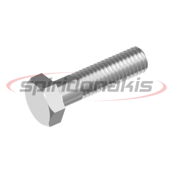 Hexagon Bolt 8.8 DIN 931 Half Thread Zinc Plated (9231) www.spiridonakis.com